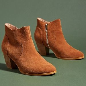 NWT ANTHROPOLOGIE Brown Wanderlust Boots Size 10